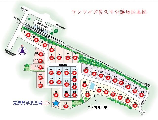 サンライズ区画図2.jpg