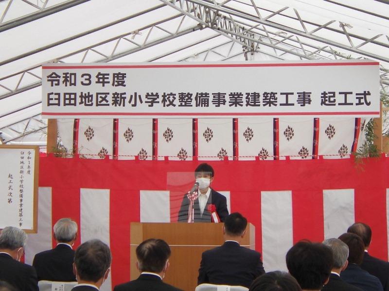 安全祈願祭1.JPG
