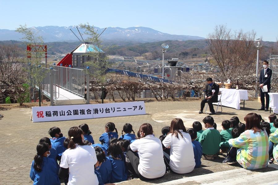 稲荷山ブログ用②.JPG