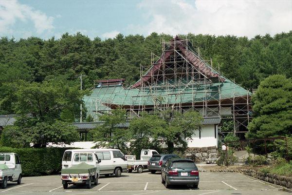 泉龍院屋根改修工事