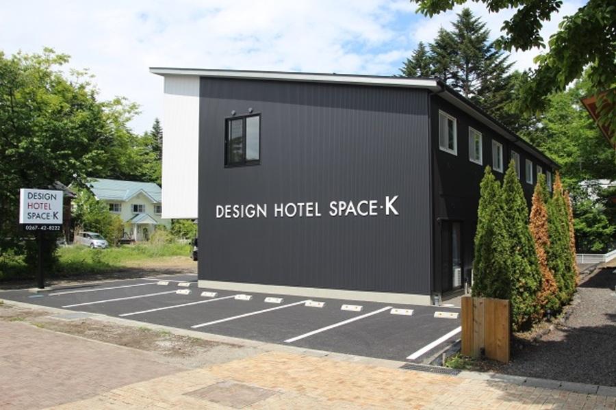 デザインホテルスペース.K